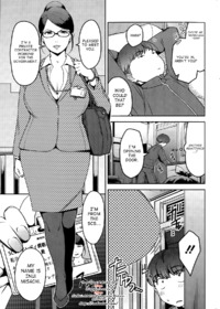 My Care Lady - Chapter 1 Sample